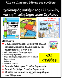 This image has an empty alt attribute; its file name is Εικόνα-TpT-238x300.png