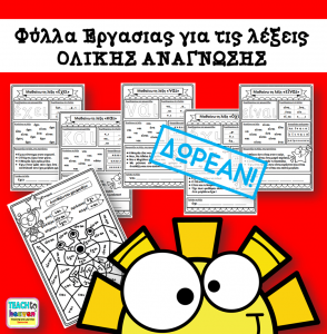This image has an empty alt attribute; its file name is Εικόνα-Πρόμο-294x300.png