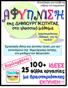 This image has an empty alt attribute; its file name is Εικόνα-ποστ-232x300.png